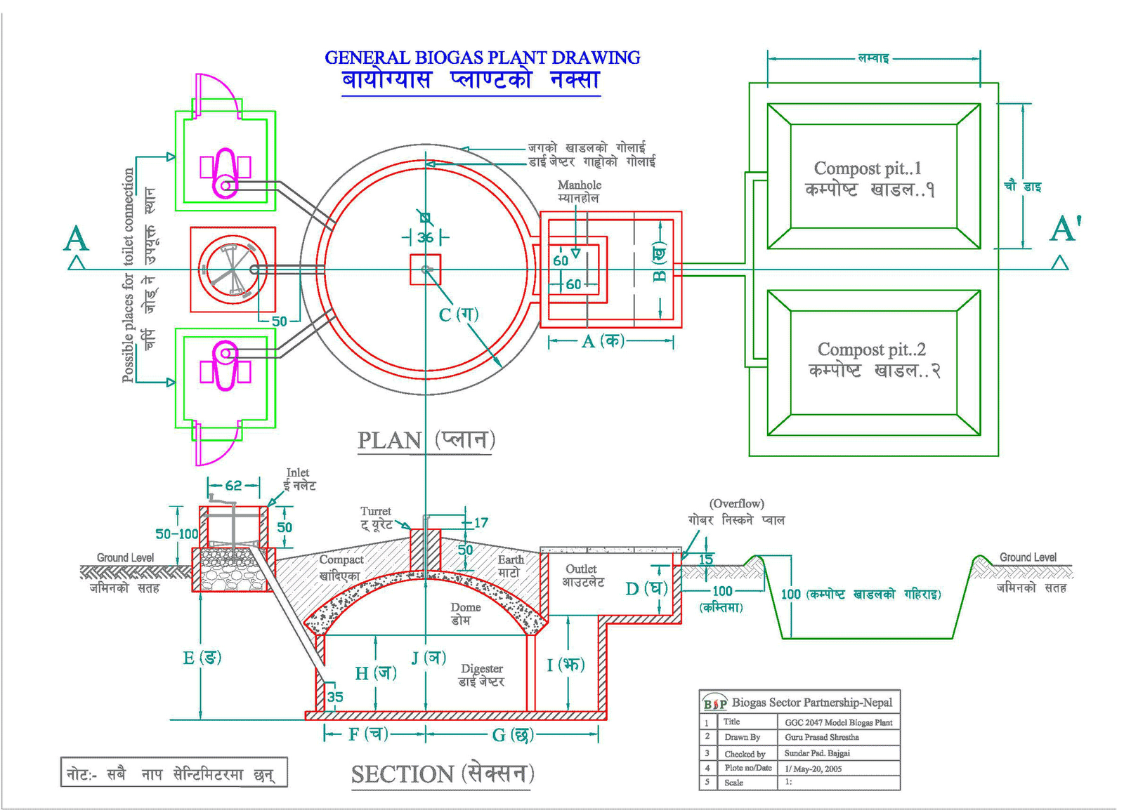 Floor Plan Drawing Program How To Build An Underground Masonry Digester The